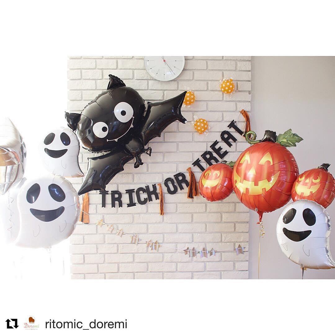Bat, Ghost And Pumpkin Halloween Balloon Outdoor Decor