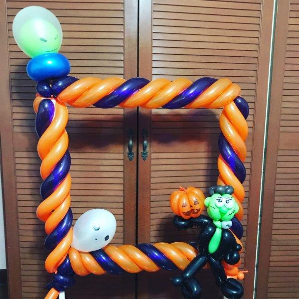 Charismatic Balloon Photo Frame With Frankenstein, Pumpkin, Alien And Ghost