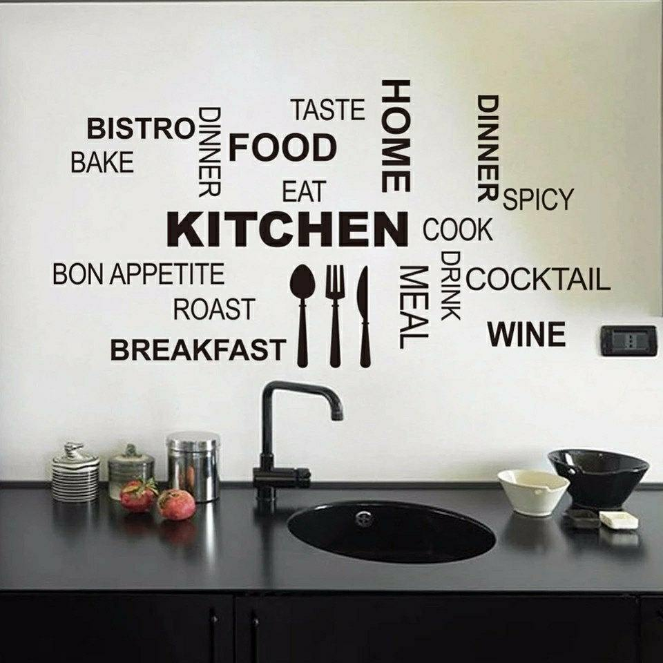 Marvelous Kitchen Wall Quote Idea
